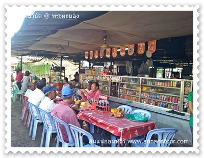 ร้านกาแฟหน้าตลาดซานัด