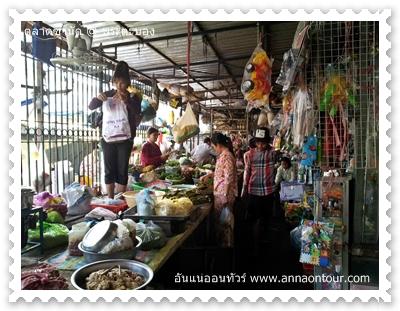 ร้านค้ารอบนอกตลาดซานัด