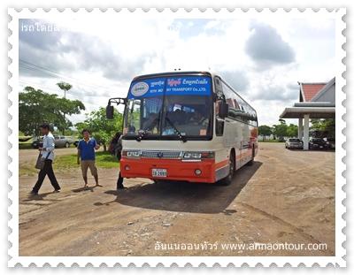 รถโดยสารไปพระตะบอง