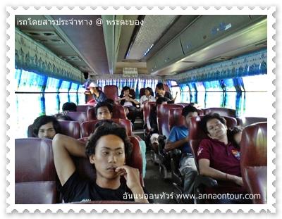 ผู้โดยสารชาวเขมรไปพนมเปญ พระตะบอง