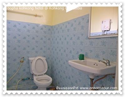 ห้องน้ำในห้องพักโรงแรมบุปผาเกาะกง
