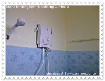 เครื่องทำน้ำอุ่นในห้องน้ำ