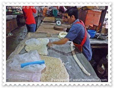 การทำปลาท่องโก๋ในเขมร