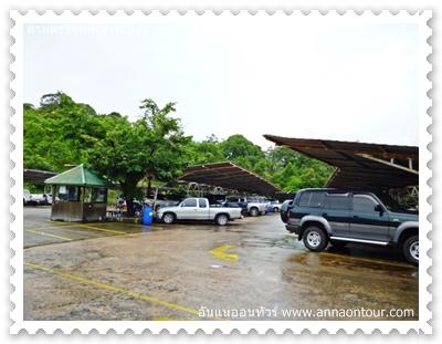 ที่รับฝากรถสำหรับคนข้ามไปเกาะกง กัมพูชา