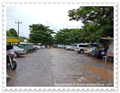 รถยนต์ประเทศกัมพูชาที่มาจอดฝั่งเกาะกง