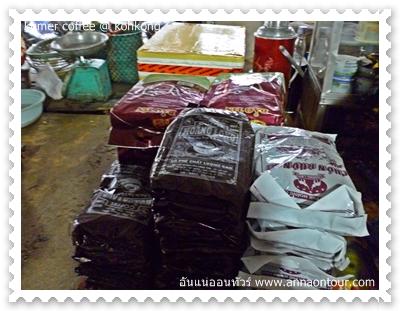 กาแฟถุงของเขมรมีวางขายตามท้องตลาด