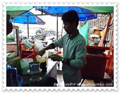 ร้านกาแฟในเกาะกง ร้านนี้อยู่ข้าง ๆ ตลาดโดงโทง ในเกาะกง