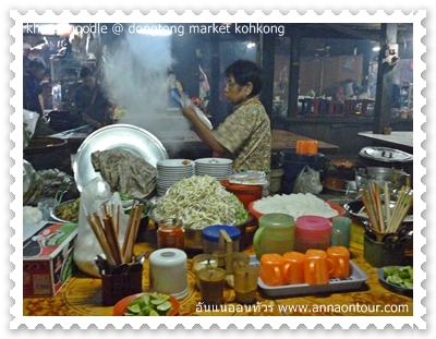 khmer noodle in Kohkong Cambodia