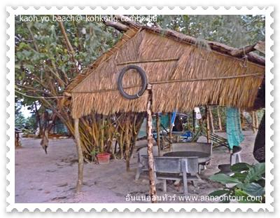 ร้านอาหารริมชายหาดเกาะยอ
