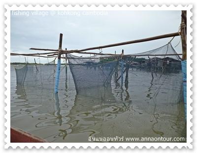 กระชังเลี้ยงปลาหมู่บ้านชาวประมง