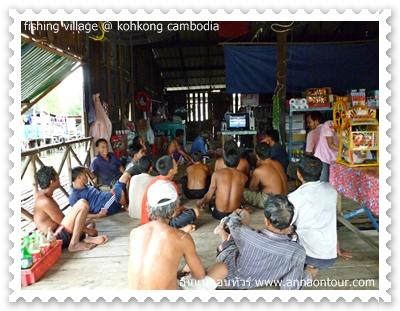 ชาวประมงผู้ชายดูมวยไทย