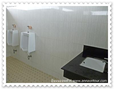 ห้องน้ำในปั๊มน้ำมันเกาะกง