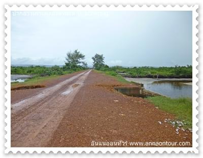 เส้นทางมาชมปากอ่าวแม่น้ำเกาะกง