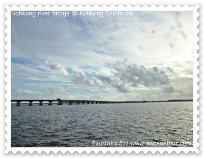 kohkong bridge river
