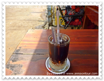 กาแฟเขมรที่ตลาดโอสะเม็ด