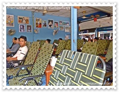 ร้านกาแฟในตลาดโอสะเม็ด