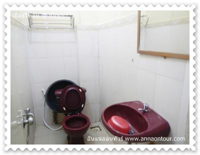 ห้องน้ำในห้องพักบ้านพักกิมโยงเหง กรุงไพลีน