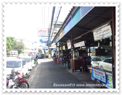ร้านอาหารตรงข้ามห้างโรบินสันจันทบุรี