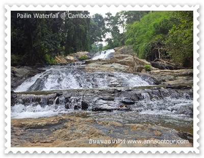 Pailin Waterfall