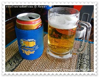 เบียร์กัมพูชา