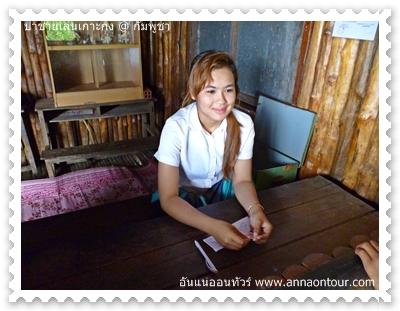 มีพนักงานต้อนรับพูดไทยได้ชัดมาก