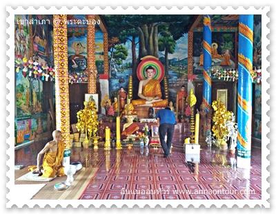 พระพุทธรูปในพระอุโบสถ