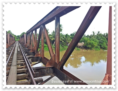 สะพานข้ามทางรถไฟพระตะบอง
