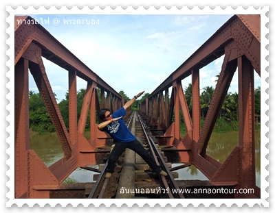 Battabang Railway