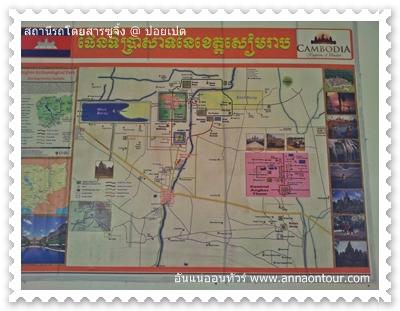 แผนที่การเดินทางไปยังเส้นทางต่าง ๆ