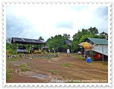 หมู่บ้านทาไท
