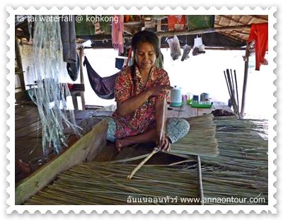 คนกัมพูชาที่หมู่บ้านทาไท