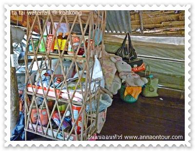 ที่นอนของคนในหมู่บ้านทาไท