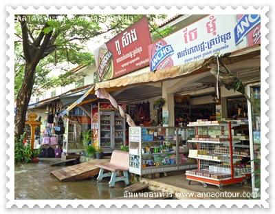 ร้านขายของหน้าตลาดโอสะเม็ด