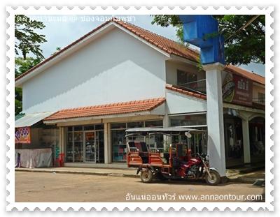 ร้านขายเหล้าบุรี่ตลาดโอสะเม็ด