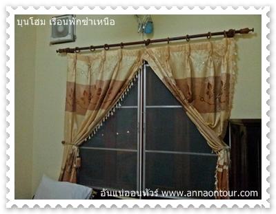 หน้าต่างในเรือนพักบุนโฮม