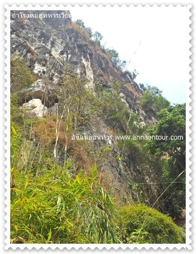 ภูเขาที่ตั้งของ ถ้ำโรงหมอทหารเวียดนาม