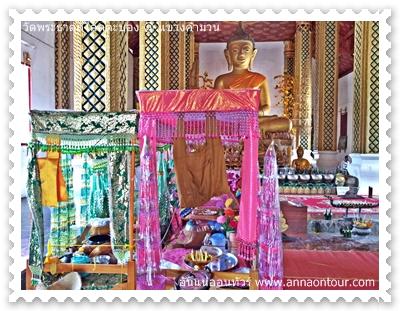 พระพุทธรูปภายในพระอุโบสถ