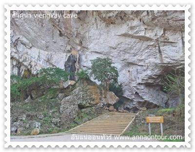 viengxay cave