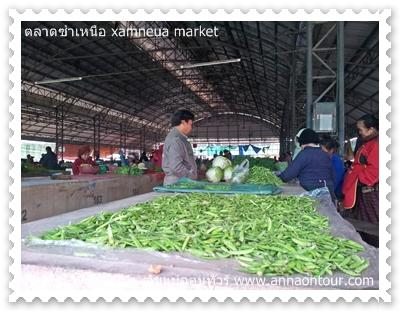 แผงขายผักตลาดซำเหนือ