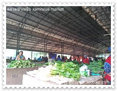 Xamneua Market