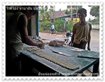 วิธีการทำปลาท่องโก๋พม่า