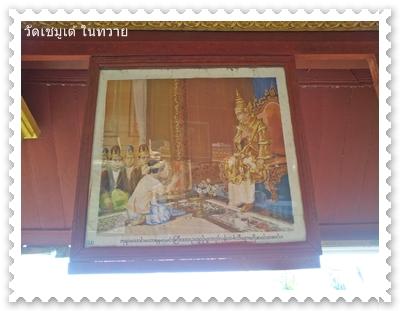 ภาพเขียนเรื่องราวกษัตริย์พม่า