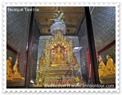 พระพุทธรูปในวัดเชมูเต้