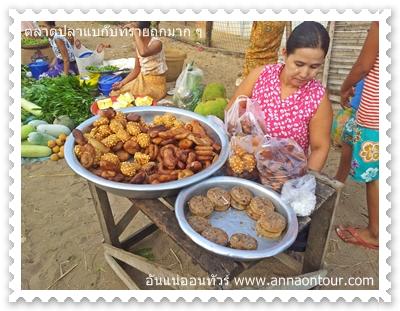 ร้านขายขนมพม่า