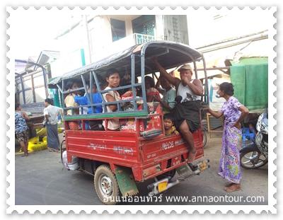 รถโดยสารในทวาย