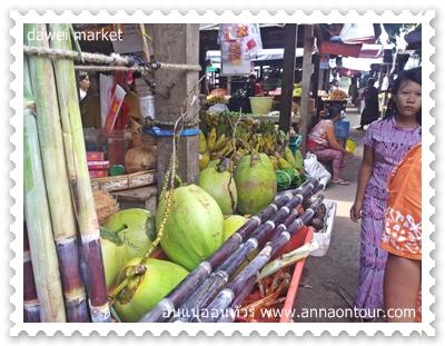 ร้านขายผลไม้ในตลาดทวาย