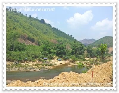 tanintharyi river