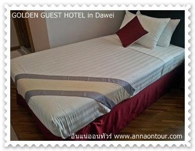เตียงนอนเดี่ยวในห้องพักโรงแรมโกลเด้น เกสท์
