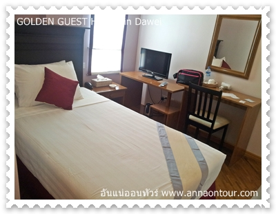 ห้องพักแบบเตียงเดี่ยวโรงแรมโกลเด้น เกสท์