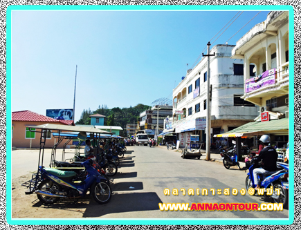 ที่มีเสาสูง ๆ ตึกสีเขยวเป็นด่านตรวจคนเข้าเมืองพม่า